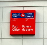 Canada Post Sign Royalty Free Stock Photo