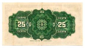 Canadense Twenty-Five centavos - papel moeda do vintage - verso Imagens de Stock