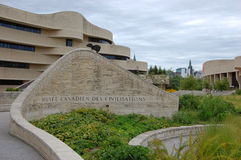 Canadian Museum of History, Gatineau, Quebec Stock Photos