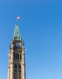 Canadian Parliament Royalty Free Stock Image