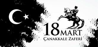 Canakkale zaferi 18小店 翻译:土耳其国庆节3月18日, 1915天无背长椅Canakkale胜利 免版税库存图片