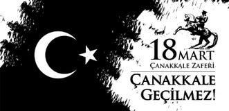 Canakkale zaferi 18小店 翻译:土耳其国庆节3月18日, 1915天无背长椅Canakkale胜利 图库摄影
