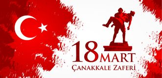 Canakkale zaferi 18小店 翻译:土耳其国庆节3月18日, 1915天无背长椅Canakkale胜利 免版税库存照片