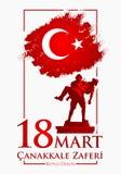 Canakkale zaferi 18小店 翻译:土耳其国庆节3月18日, 1915天无背长椅Canakkale胜利 库存照片