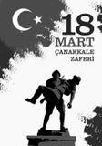 Canakkale zaferi 18 hala targowa Przekład: Turecki święto narodowe Marzec 18, 1915 dzień otomanu Canakkale zwycięstwo Zdjęcia Stock