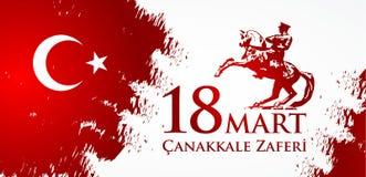 Canakkale-zaferi 18 Handelszentrum Übersetzung: Türkischer Nationalfeiertag des vom 18. März 1915 Tages der Osmane Canakkale-Sieg Stockbild