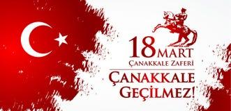 Canakkale-zaferi 18 Handelszentrum Übersetzung: Türkischer Nationalfeiertag des vom 18. März 1915 Tages der Osmane Canakkale-Sieg Lizenzfreies Stockbild