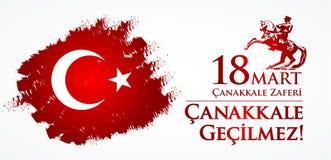 Canakkale-zaferi 18 Handelszentrum Übersetzung: Türkischer Nationalfeiertag des vom 18. März 1915 Tages der Osmane Canakkale-Sieg Vektor Abbildung
