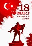 Canakkale-zaferi 18 Handelszentrum Übersetzung: Türkischer Nationalfeiertag des vom 18. März 1915 Tages der Osmane Canakkale-Sieg Stockfotografie