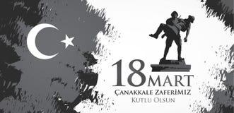 Canakkale-zaferi 18 Handelszentrum Übersetzung: Türkischer Nationalfeiertag des vom 18. März 1915 Tages der Osmane Canakkale-Sieg Lizenzfreie Stockbilder
