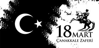 Canakkale zaferi 18 Mart. Translation: Turkish national holiday of March 18, 1915 day the Ottomans Canakkale Victory. Canakkale zaferi 18 Mart. Translation Royalty Free Stock Photos