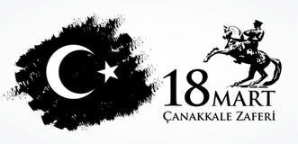 Canakkalezaferi 18 Markt Vertaling: Turkse nationale feestdag van 18 Maart, de dag van 1915 de Overwinning van Ottomanescanakkale royalty-vrije illustratie