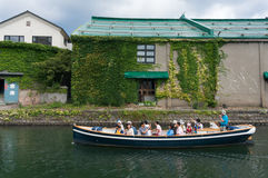 Canal boat cruise on Otaru Canal, Otaru, Japan Stock Photography