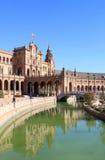 Canal chez Plaza de Espana en Séville, Espagne Photographie stock