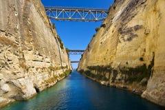 Canal of Corinth Stock Photos