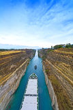 Canal of Corinth Stock Photo