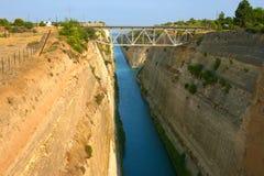 Canal de Corinth Foto de archivo libre de regalías