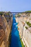Canal de Corinth en Grecia Imágenes de archivo libres de regalías