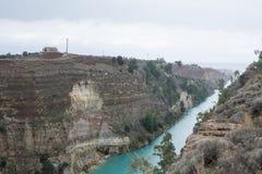 Canal de Corinth Estrutura alem?o da fortifica??o imagem de stock