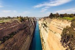 Canal de Corinth, Grecia Fotos de archivo