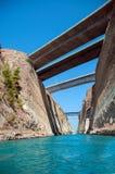 Canal de Corinthe Photographie stock libre de droits