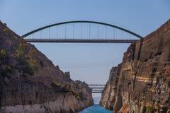 Canal de Corinthe images stock