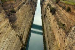 Canal de Corinthe en Grèce Images libres de droits