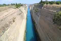 Canal de Corinto Fotografía de archivo libre de regalías