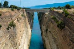 Canal de Corinto imagenes de archivo