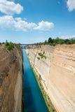 Canal de Corinto imágenes de archivo libres de regalías