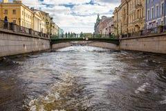 Canal de Griboyedov à St Petersburg Photographie stock libre de droits