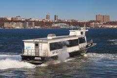 Canal de NY Foto de archivo libre de regalías
