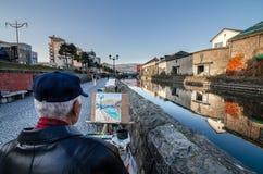 Canal de Otaru Foto de Stock Royalty Free
