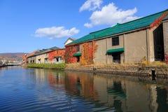 Canal de Otaru, Japão Fotos de Stock Royalty Free