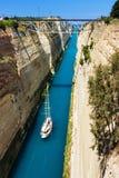 Canal en Corinth, Grecia Imagen de archivo libre de regalías