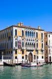 Canal grande en Venecia, Italia según lo visto del dell'Accademia de Ponte Fotos de archivo libres de regalías