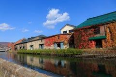 Canal no outono, Japão de Otaru Fotografia de Stock Royalty Free