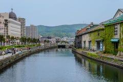 Canal Sapporo Japon d'Otaru Image libre de droits