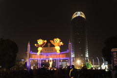 Canal Square. Night view of Hangzhou Canal Square Stock Photo