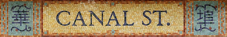 Canal Street Sign. Tiled station sign at Canal Street subway station in New York, NY, USA stock photo