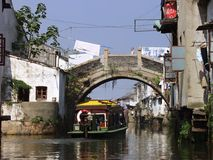 A canal in Suzhou China royalty free stock photography