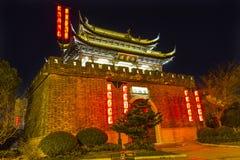 Canal Wuxi Jiangsu China del agua de la puerta de la pared de la ciudad antigua Fotos de archivo