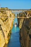 Canale di Corinth Fotografie Stock