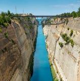 Canale di Corinto Fotografia Stock Libera da Diritti