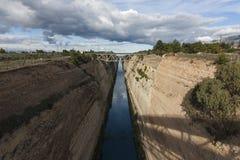 Canale di Corinto Fotografia Stock