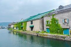Canale di Otaru di estate all'Hokkaido Giappone immagine stock libera da diritti