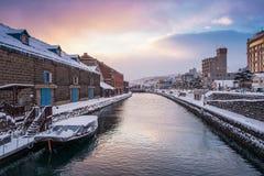 Canale di Otaru nella mattina di inverno fotografia stock libera da diritti