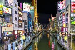 Canale di tonbori del  di DÅ come vista dal ponte di tonboribashi del  di DÅ a Osaka, Giappone Immagine Stock Libera da Diritti