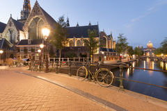 Canals of Amsterdam Stock Photos