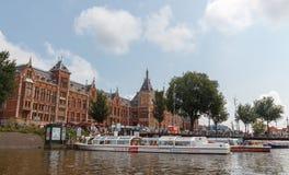 Canaux d'Amsterdam Image libre de droits